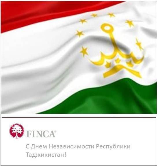 знакома государственными картинки день независимости таджикистана поздравления через неделю был